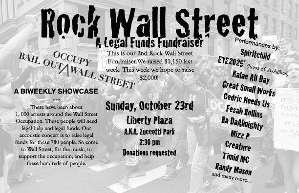 rock wall street-102311