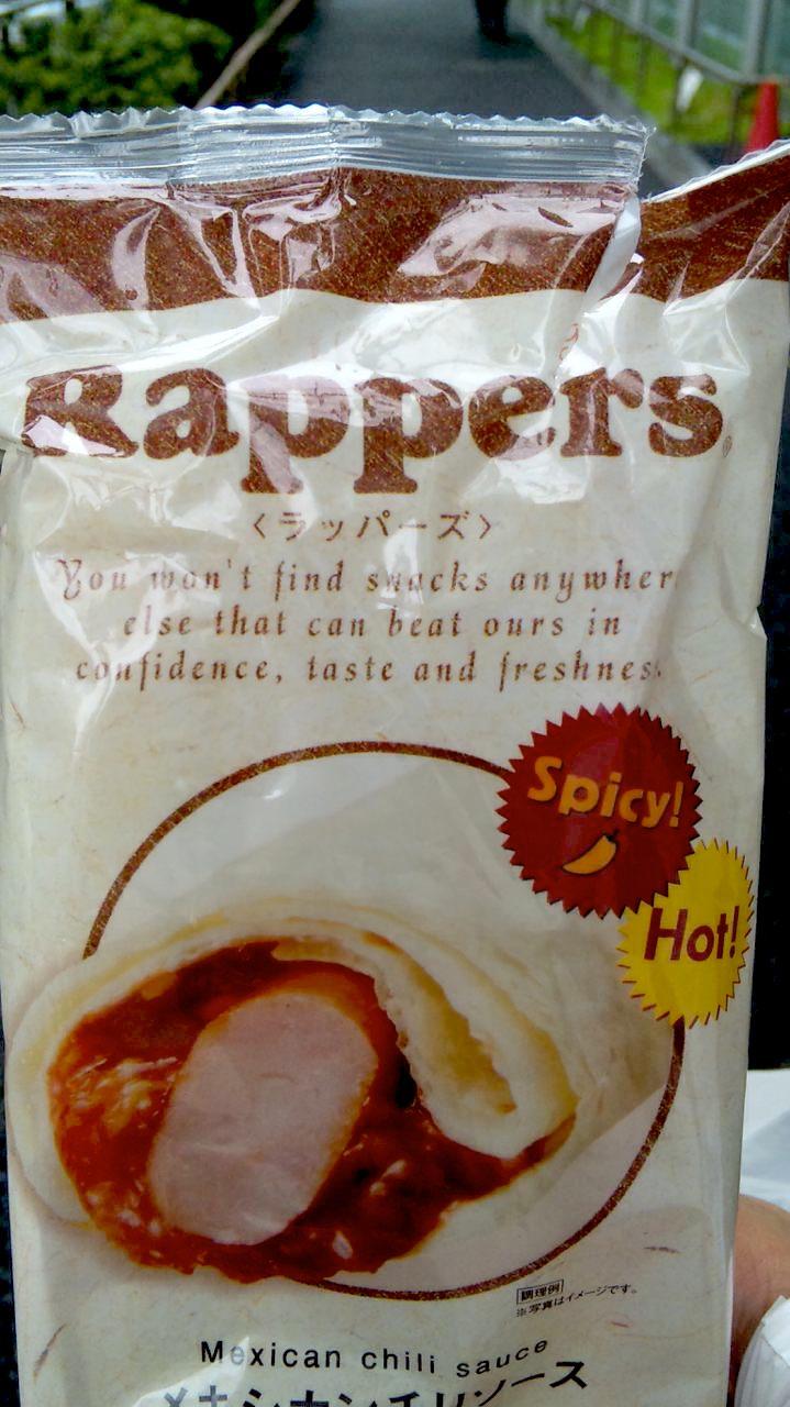 Eat a rapper