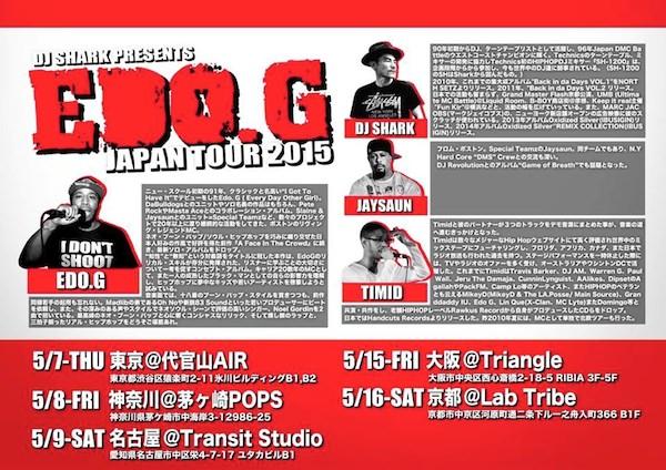Edo.G, DJ Shark, Timid Japan Tour 2015